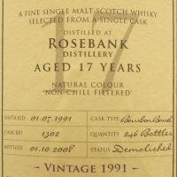Rosebank 17yr 1991-2008 Bourbon Barrel 玫瑰河畔 17年 1991 波本單桶 (55.1% 30ml)