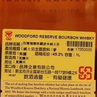 Woodford Reserve Small Batch Kentucky Straight Bourbon 渥福 精選波本威士忌 (45.2% 30ml)