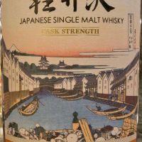 Karuizawa Vintage 1999-2000 輕井澤 第14景 江戶日本橋 (60.5% 30ml)