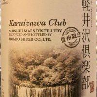 Mars Karuizawa Club  Blended Whisky 信州蒸餾所 輕井澤俱樂部 (39% 30ml)