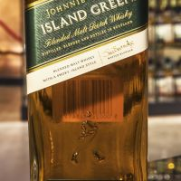 Johnnie Walker Island Green Smoky & Rich Select Release  約翰走路 綠島煙燻 (43% 30ml)