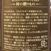 Yamazaki 1980 Vintage Malt  山崎蒸餾所 1980 原酒  MMA銀牌 (56% 30ml)