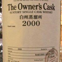 Hakushu 2000 Owner's Cask 白州蒸餾所 2000 單桶 (55% 30ml)