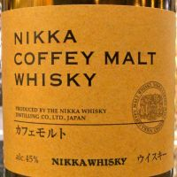 Nikka Coffey Malt Whisky 麥芽威士忌 (45% 30ml)