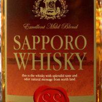 SAPPORO SS Japanese Whisky 札幌SS威士忌 (43% 30ml)
