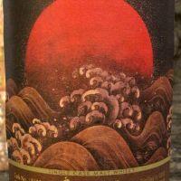 Karuizawa 2000~2016 The Sunrise Cask#8123 輕井澤 旭日東昇 雪莉單桶原酒 (63.8% 30ml)