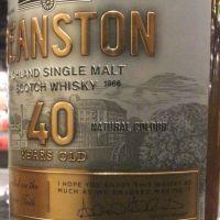 Deanston 40yr Cask Strength 汀士頓 40年 (46.5% 30ml)