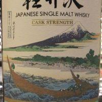 Karuizawa Vintage 1999-2000 輕井澤 富嶽36景 第16景 東海道江尻田子の浦略圖 (700ml 61%)