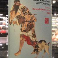 Spirits Shop' Selection Bunnahabhain 1988 Bourbon Cask 東方命 布納哈本 1988 波本桶 (48.5% 30ml)
