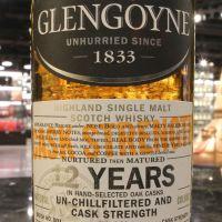 Glengoyne 12yr Cask Strength Batch:1 格蘭哥尼 12年 原酒第1版 (57.3% 30ml)