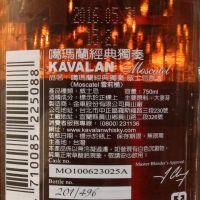 Kavalan Solist Moscatel Sherry Single Cask #MO100623025A 噶瑪蘭 雪莉桶 亞洲味蕾協會 (54% 30ml)