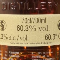Aberlour a'Bunadh Batch No.60 亞伯樂 雪莉桶原酒 第60批次 (60.3% 30ml)