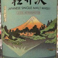 Karuizawa Vintage 1999-2000 輕井澤 富嶽36景 第18景 甲州三坂水面 (700ml 60.5%)
