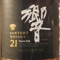Hibiki 21yr Blended Golden Flower Version 響 21年 金花版 調和威士忌 (43% 30ml)