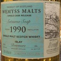 Wemyss Malts-Bowmore 1990-2018 Single Cask 威姆斯-波摩 1990 28年 單桶 (48% 30ml)