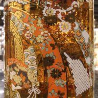 Hibiki Harmony Blended 30th Anniversary Limited Edition 響 30週年紀念版 (43% 30ml)