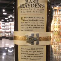 Basil Hayden Kentucky Straight Bourbon 巴素•海頓 美國肯德基波本 (40% 30ml)