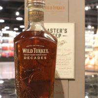 Wild Turkey Master's Keep Decades 美國 野火雞 教父首選 肯德基波本 (52% 30ml)