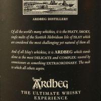 Ardbeg 17yr Distillery Limited 雅柏 17年 酒廠限量免稅通路版 (43% 15ml)