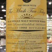 TWF- The Mash Tun Tokyo Bruichladdich 1992 27 Years 布萊迪 27年 與大師共飲系列 (44.3% 30ml)