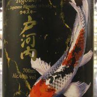 Togouchi Malt & Grain Blended Whisky 戶河內 雙色鯉魚 調和威士忌 (40% 30ml)