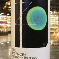 The Essence of Suntory Whisky 3 - Blended Whisky Clean Type 2019 清新型調和 白州酒廠 (48% 30ml)