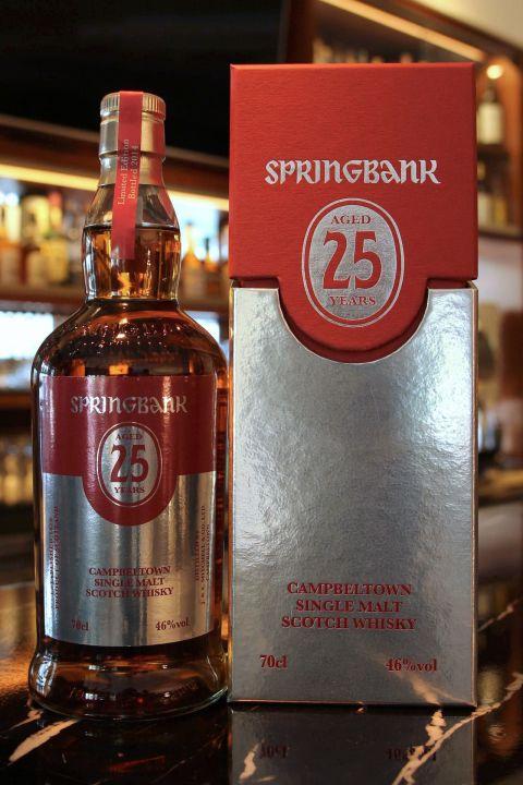 (現貨) Springbank 25 years 雲頂 25年 (700ml 46%)