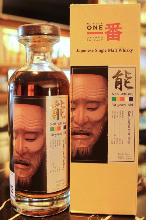 "Number One Karuizawa 30 years ""Noh"" 一番 輕井澤蒸餾所  ""能"" 30年 (700ml 58.2%)"