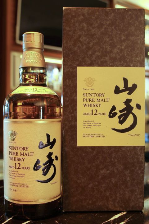 Yamazaki 12 years 山崎 12年 金花版 絕版藏酒 (700ml 43%)