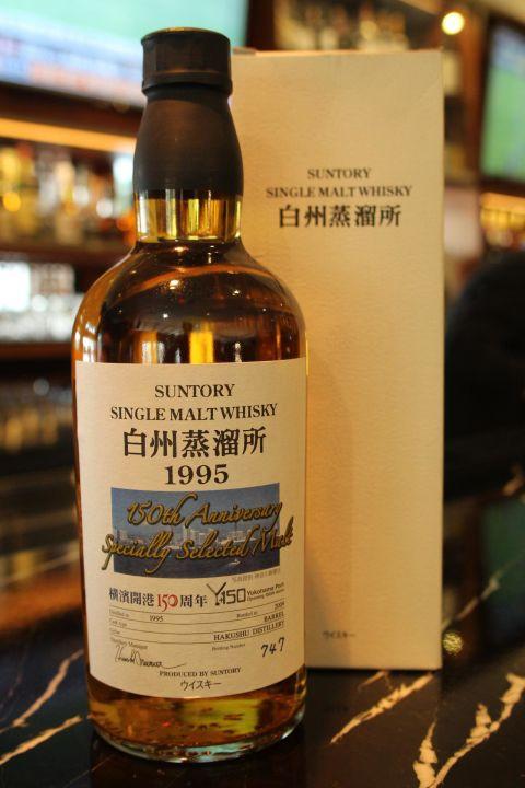 (現貨) Hakushu 1995 白州蒸餾所 1995 原酒 (700ml 57%)