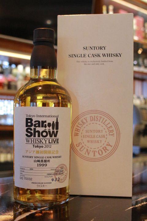 (現貨) Yamazaki 1999 Bar Show 山崎蒸餾所 1999 Whisky Live Tokyo 2012 (700ml 58%)