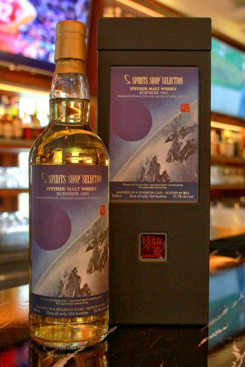(現貨) Spirits Shops' Selection BURNSIDE 1993 東方命 第三版 伯恩賽 1993 (700ml 51.7%)