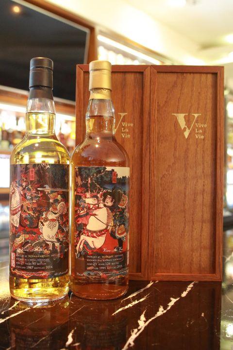 Vive La Vie 對酒當歌 布納哈本1987 班瑞克1991 (700ml 48.6% 46.9%)