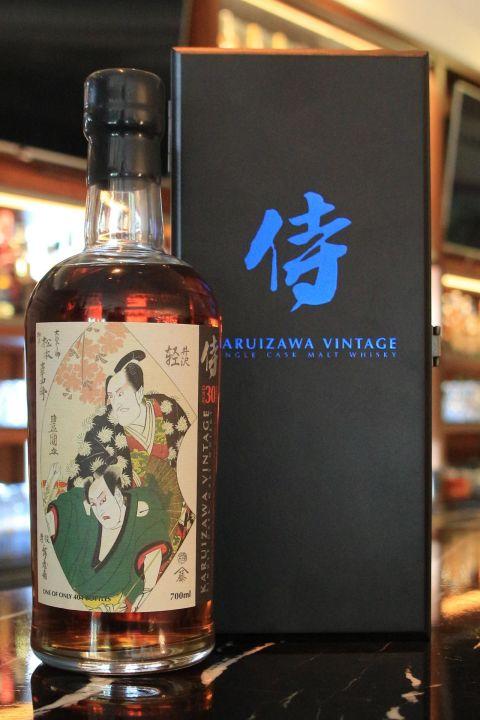 (現貨) Karuizawa Vintage 30 years 輕井澤 侍 第10版 (700ml 63.2%)
