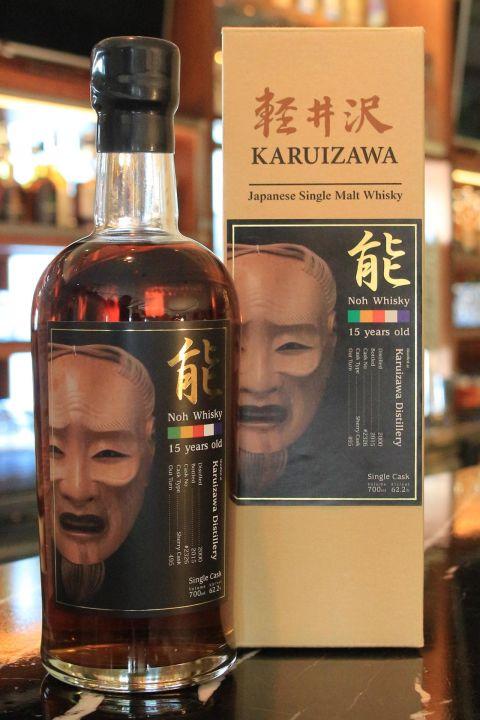 "Karuizawa 15 years ""Noh"" 輕井澤蒸餾所  ""能"" 15年 (700ml 62.2%)"