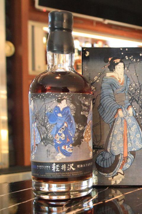 Karuizawa 35 years 輕井澤蒸餾所 海港城限定版 35年 雪莉單桶 (700ml 60.1%)