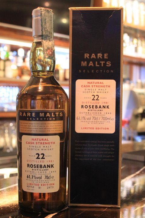 (現貨) ROSEBANK Rare Malt 22 years 1981 玫瑰河畔 22年 消失的酒廠 經典絕版 (700ml 61.1%)