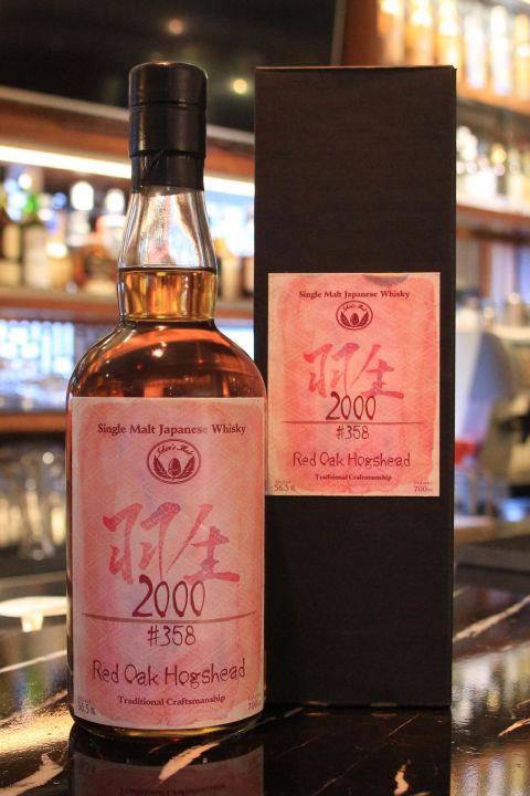 Hanyu 2000 Red Oak 羽生 2000 (700ml 56.5%)