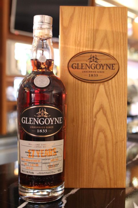 (現貨) Glengoyne 17 years Single Cask 格蘭哥尼 17年 單桶 (700ml 55.7%)