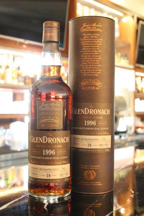 GLENDRONACH 1996 single cask 格蘭多納1996 18年 單桶 (700ml 54.5%)