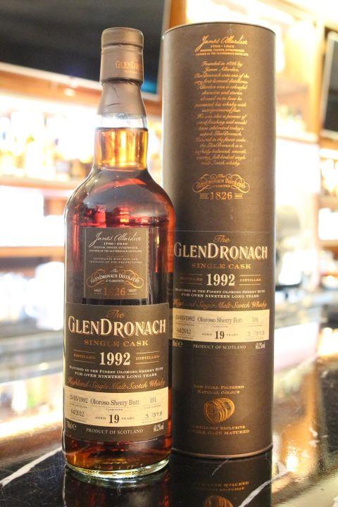 GLENDRONACH 1992 single cask 格蘭多納1992 19年 單桶 (700ml 60.2%)