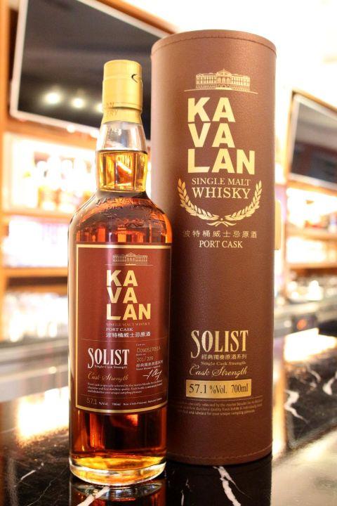 (現貨) KAVALAN Solist Port Cask 噶瑪蘭經典獨奏原酒系列 波特桶威士忌 (700ml 57.1%)