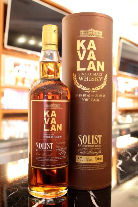 KAVALAN Solist Port Cask 噶瑪蘭經典獨奏原酒系列 波特桶威士忌 (700ml 57.1%)
