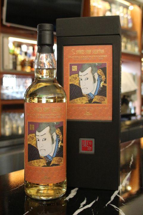 (現貨) Spirits Shops' Selection CAOLILA Distillery 2006 東方命 第四版 卡爾里拉 2006 (700ml 51.3%)