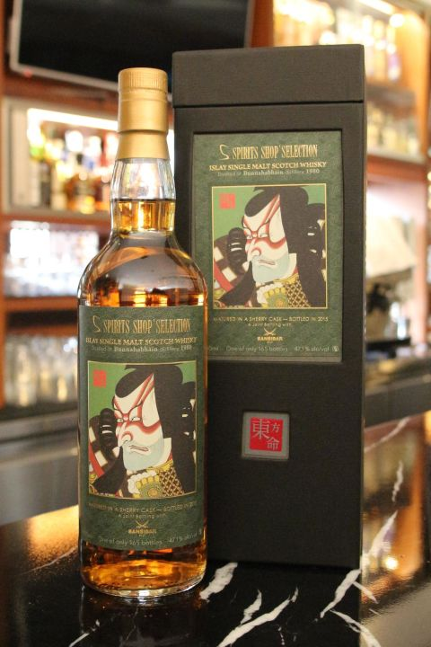 Spirits Shops' Selection BUNNAHABAHAIN Distillery 1980 東方命 第四版 布納哈本 1980 (700ml 47.1%)