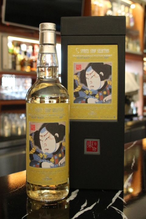 Spirits Shops' Selection ISLAY MALT 2007 東方命 第四版 艾雷 2007 (700ml 53.1%)