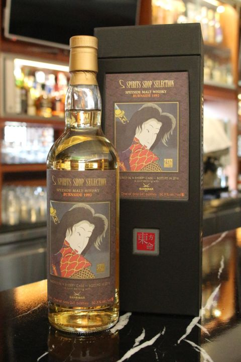 (現貨) Spirits Shops' Selection BURNSIDE 1992 東方命 第四版 伯恩賽 1992 (700ml 50.8%)