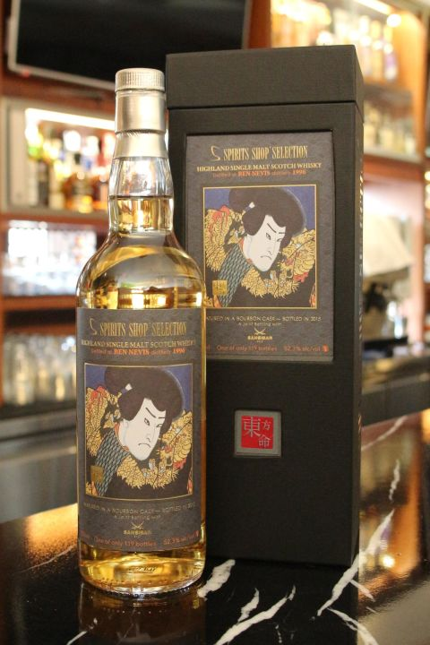 Spirits Shops' Selection BEN NEVIS Distillery 1996 東方命 第四版 班尼富 1996 (700ml 52.3%)