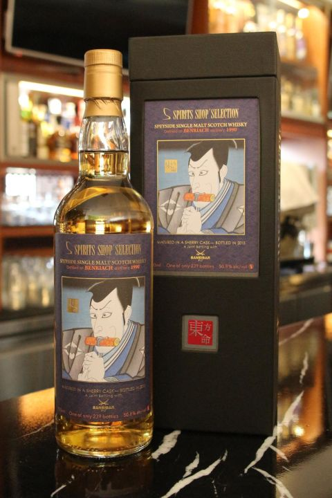 (現貨) Spirits Shops' Selection BENRIACH Distillery 1990 東方命 第四版 班瑞克 1990 (700ml 50.8%)