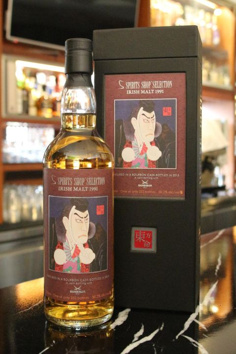 (現貨) Spirits Shops' Selection IRISH MALT 1991 東方命 第四版 愛爾蘭 1991 (700ml 50.2%)